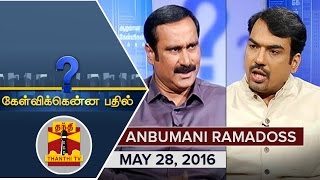 (28/05/2016) Kelvikkenna Bathil : Exclusive Interview with PMK Leader Anbumani Ramadoss