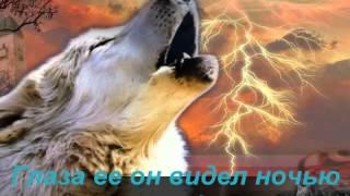 getlinkyoutube.com-одинокий волк... самая красивая в мире мелодия...
