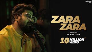 Zara Zara (Extended Version) | Unplugged Cover | Rahul Jain | RHTDM