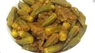 getlinkyoutube.com-طاجين الملوخية (البامية) باللحم على الطريقة المغربية بخطوات سهلة و بسيطة من المطبخ المغربي مع ربيعة