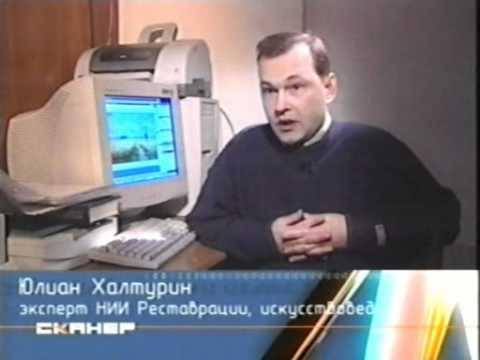 Сканер Классика