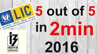 LIC   IBPS SO   2016 Equation Fast track Method
