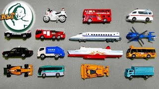 getlinkyoutube.com-Learning street vehicles names and sounds for kids with Tomica 2015 |トミカ