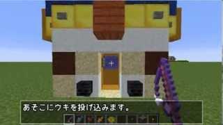 【Minecraft】 自動で釣り上げてくれる半自動釣堀 【1.7.2】 semi-automatic fishing machine