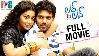 getlinkyoutube.com-Love To Love Telugu Full Movie | Arya | Shriya Saran | Preetika | Chikku Bukku Tamil Movie