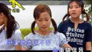 getlinkyoutube.com-四千金 ~ 三月裡的小雨