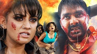 Superhit Bhojpuri Full Movie 2017 || Pawan Singh , Akshara Singh , Monalisa || Bhojpuri Full Film