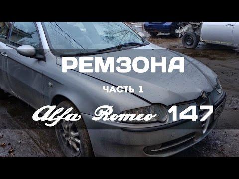 Где у Alfa Romeo Giulia коробка передач