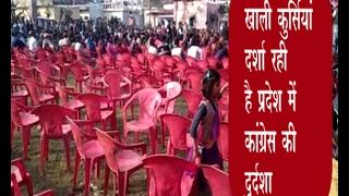 खाली कुर्सियों के बीच सम्पन्न हुई मुख्यमंत्री हरीश रावत की जनसभा