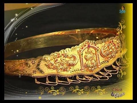 Andham Abharanam_Vaddanam ( Belt Model) Collections