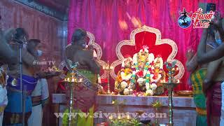 சுன்னாகம் தாளையடி ஐயனார் கோவில் கொடியேற்றம் 18.03.2021