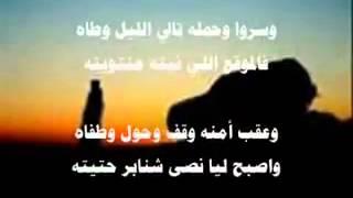 قصيدة المهرب راعي الجمس وسلاح الحدود