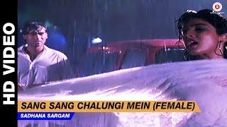 Sang Sang Chalungi Mein (Female) - Divya Shakti | Sadhana Sargam | Ajay Devgan & Raveena Tandon