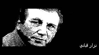 getlinkyoutube.com-وصفة عربية لمداواة العشق - شعر نزار قباني - القاء محمد الكردي