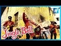 Latest Hindi Song - Jingle Bells Indian Version | Merry Christmas 2014| Ehesaas | Full Song
