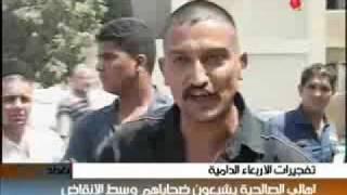 getlinkyoutube.com-مواطن عراقي