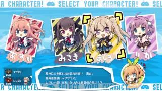 getlinkyoutube.com-蒼の彼方のフォーリズム PS4 おまけミニゲーム