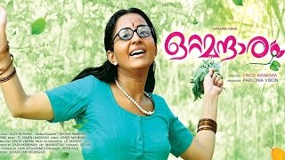 getlinkyoutube.com-Ottamandaram | 2014 | Full Malayalam Movie | Bhama | Sajitha Madathil | Nandu