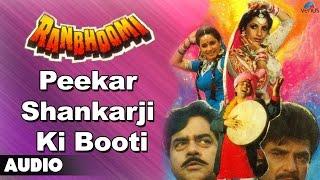 Ranbhoomi : Peekar Shankarji Ki Booti Full Audio Song   Jeetendra, Shatrughan Sinha  