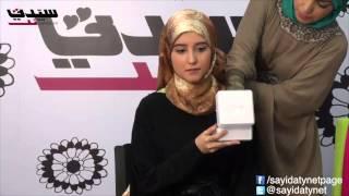 getlinkyoutube.com-تعلمي طريقة لف الحجاب الصباحي في رمضان