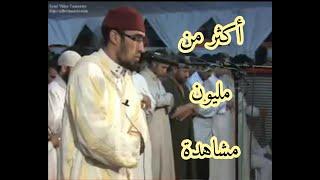 getlinkyoutube.com-القارئ المغربي الذي أعجب كل من سمعه. الشيخ محمد قدي