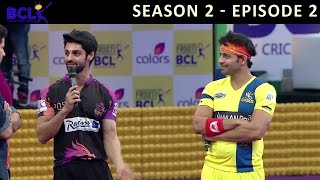 Frooti BCL Episode 2 – Delhi Dragons vs Chennai Swaggers width=
