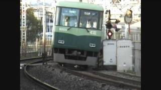 getlinkyoutube.com-[京阪電鉄] 幽霊が出る踏切 part1