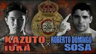 getlinkyoutube.com-Kazuto Ioka vs Roberto Domingo Sosa 2015-09-27