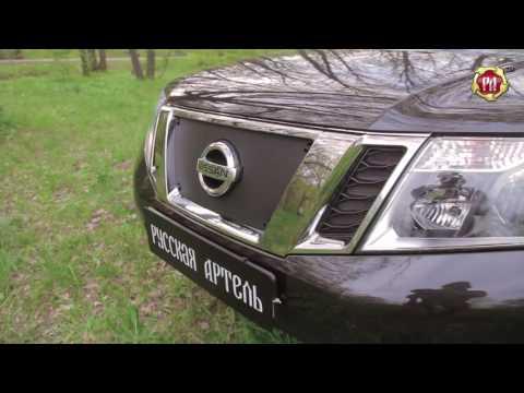 Зимняя заглушка решетки радиатора Nissan Terrano 2014-