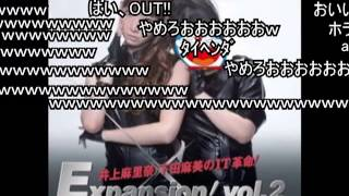 getlinkyoutube.com-井上「鍵のかかった部屋で二人は何をしてたの?」下田「セッ〇ス!!」