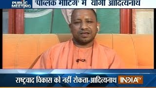 getlinkyoutube.com-Public Meeting: MP Yogi Adityanath Speaks on 1-year of Modi Government - India TV