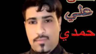 getlinkyoutube.com-علي حمدي اغنيه يحاجيني ابزعل رؤؤؤعه