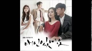 getlinkyoutube.com-이은미 - 우리 두 사람 [애인 있어요 OST Part.1]