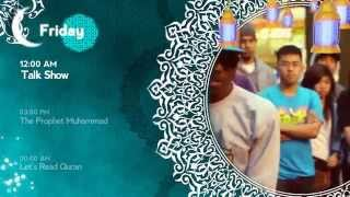 getlinkyoutube.com-Ramadan Broadcast ident Package HD