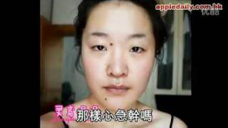 getlinkyoutube.com-豬扒變天仙 神奇化妝術被封為「畫皮姐」( 2011-09-22 )