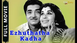 Ezhuthatha Kadha | Malayalam Full Movie | Prem Nazir, Sheela