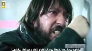 getlinkyoutube.com-لحظة موت حفيد كارا و اركان و حزن كارا لموتهما مشاهد مؤثرة جدا جدا