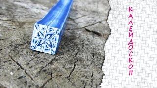 getlinkyoutube.com-КАЛЕЙДОСКОП из полимерной глины / РИСУНОК ГЖЕЛЬ / Kaleidoscope cane polymer clay
