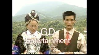 Kwv Txhiaj Tooj Choj Vaj & Maiv Xyooj GD Entertainment