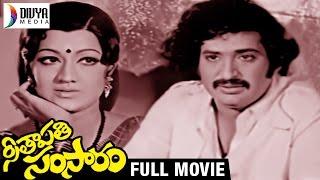 getlinkyoutube.com-Seethapathi Samsaram Telugu Full Movie | Chandra Mohan | Prabha | Allu Ramalingaiah | Divya Media