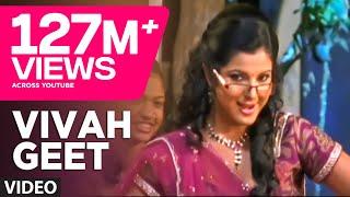getlinkyoutube.com-Vivah Geet [ Bhojpuri Video Song ] Hawa Mein Udta Jaye Mera Lal Dupatta Malmal Ka