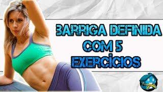 getlinkyoutube.com-5 exercícios para definir a barriga