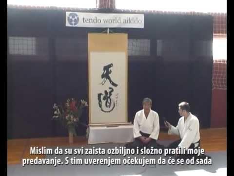 Tendoryu Aikido Serbia, セルビア天道流合気道