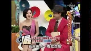 getlinkyoutube.com-小s迷,吳奇隆(步步驚心)