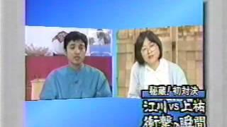 getlinkyoutube.com-オウム 秘蔵!初対決 江川氏VS上祐氏 衝撃の瞬間
