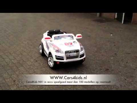 Детский электромобиль Audi Q7+ Д/У - raspashonka.com.ua
