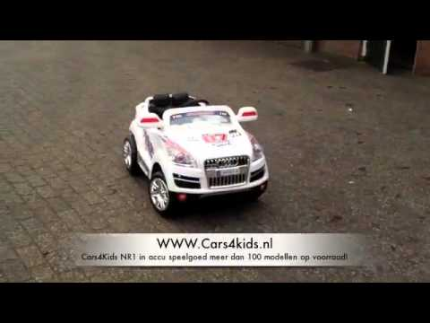 Детский электромобиль Audi Q7+ Д - raspashonka.com.ua