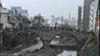 getlinkyoutube.com-長崎1986年
