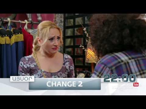 Change 2 - Serial - Episode 23