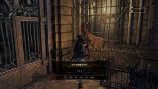 getlinkyoutube.com-Bloodborne 道具攻略: 小音樂盒